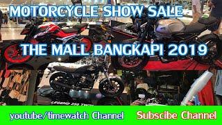 Motorcycle Show Sale The Mall Bangkapi Bangkok 2019 | Travel and events