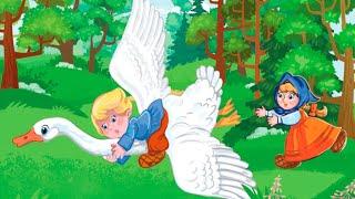 Гуси лебеди Аудио сказка Аудио сказка для детей Сундучок секретов Сказки детям онлайн