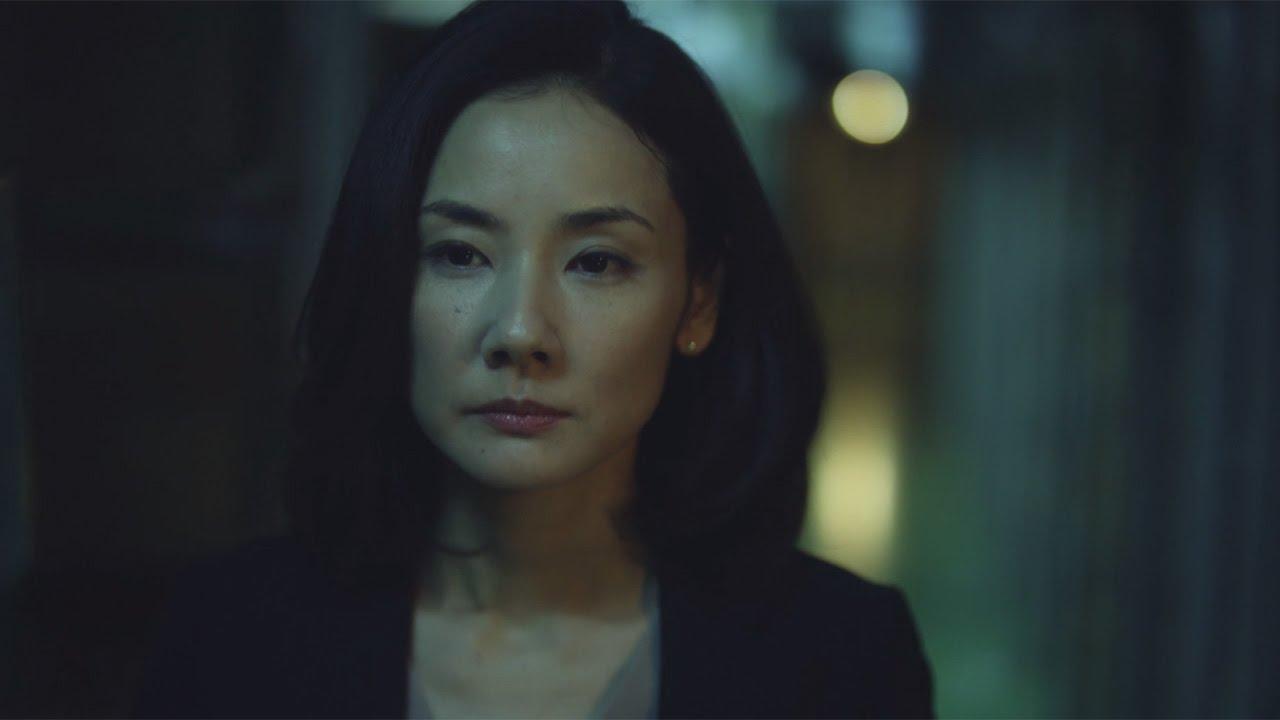 吉田羊、「コールドケース」日本版で女性刑事役に 連ドラ初主演も「気負いはまったくない」 , YouTube