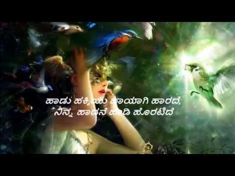 Valentines day Special - ಮರೆಯದ ಕವಿತೆ(1) - A series of Kannada Love Poems- Mareyada Kavite