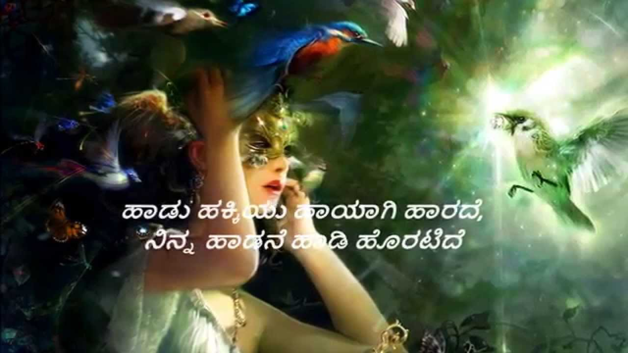 valentines day special   1   a series of kannada love poems  mareyada kavite   youtube