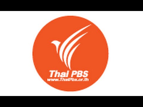 Thai Public Broadcasting Service (ThaiPBS