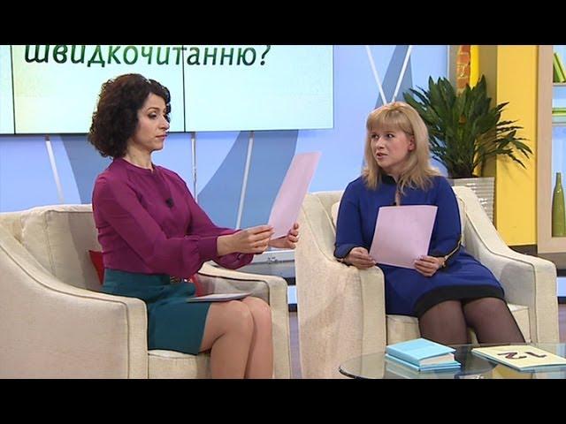 Учебник по русскому языку 5 класс бунеев бунеева читать