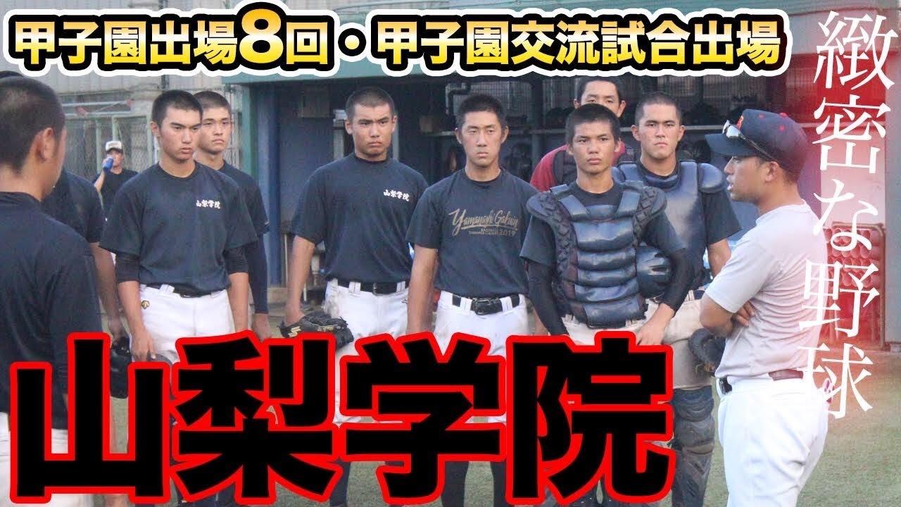 高校 野球 2 ちゃんねる 岩手