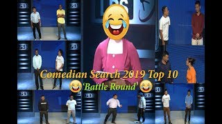 RS Traders LPS Comedian Search 2019 top 10 (Battle Round)