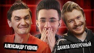 Хесус смотрит ПЛОХИЕ ШУТКИ #4: Александр Гудков | JesusAVGN