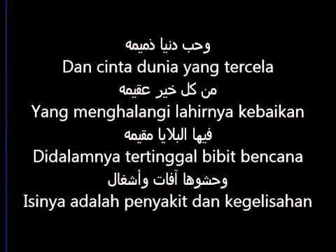 Ya Alimal Hal