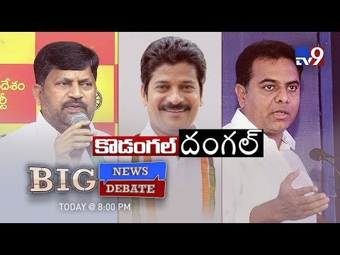 Big News Big Debate || Kodangal By election to impact Telangana politics? - TV9