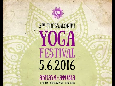 5o Thessaloniki Yoga Festival