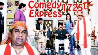 Comedy express 1725 | b 2 b | latest telugu comedy scenes | teluguone
