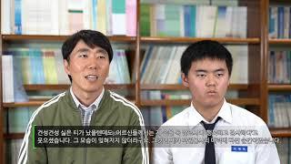 2019년 자원봉사 이그나이트V-Korea X 경남 지…