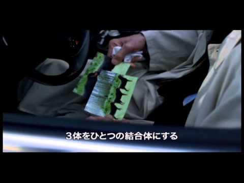 映画「ムカデ人間」予告編