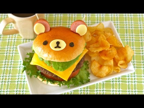 Rilakkuma Avocado Cheeseburger リラックマ アボカドチーズバーガー - OCHIKERON - CREATE EAT HAPPY