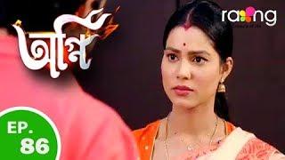 Agni - অগ্নি | 10th Jan 2019 | Full Episode | No 86