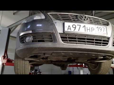 Ремонт Фольксваген Пассат (Volkswagen Passat) автосервис AUTO ТехЦентр Мытищи #Автопоисковик