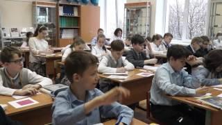 Урок географии. Трефилкина Лариса Евгеньевна. 5 класс Тема