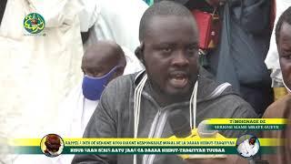 S. Mame Mbaye Gueye x Xassayid : Cérémonie de prières à la mémoire de S. Atou Diagne