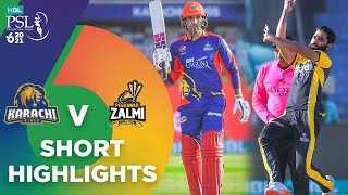 Short Highlights | Karachi Kings vs Peshawar Zalmi | Match 13 | HBL PSL 6 | MG2T