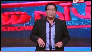 بنى آدم شو - ثالث حلقات البرنامج الساخر مع النجم أحمد ادم بتاريخ 11-3-2015 - Bani adam show