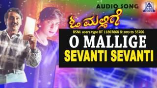 """O Mallige - """"Sevanthi Sevanthi"""" Audio Song I Ramesh Aravind, Charulatha I Akash Audio"""