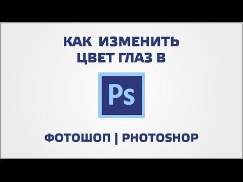 GIMP — бесплатный растровый графический редактор