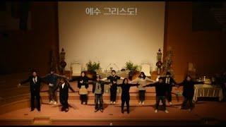 """[교회 뮤지컬, 성극] 의왕 새에덴교회 성탄 뮤지컬 """"…"""