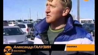 видео Радиоактивные иномарки появились в России