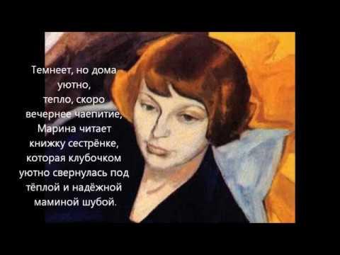 Изображение предпросмотра прочтения – ИванБатрак читает произведение «В субботу» М.И.Цветаевой