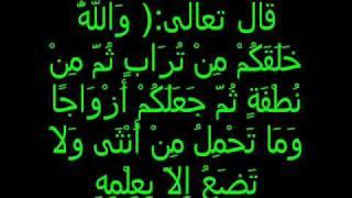 موت معمر القذافي ذكر في القران الكريم سبحان الله 2