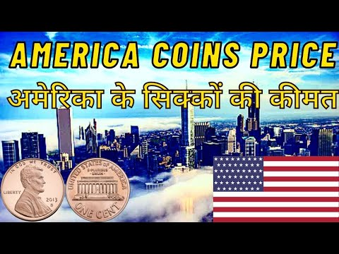 America Coins - American Coins - America Coin Value In India - 1 Cent Coin - Currency Collector