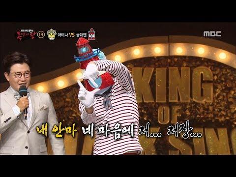 [King of masked singer] 복면가왕 - 'Lighthouse man' individual Wanna One dance 20170820