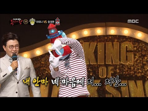 [King of masked singer] 복면가왕 - 'Lighthouse man' individual Wanna One dance 20170820