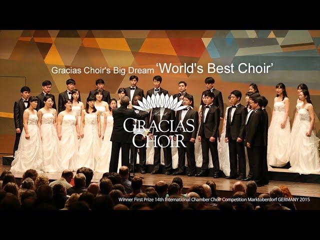 [Gracias Choir] 볼품없는 합창단의 커다란 꿈, 세계최고 합창단 (한영자막 버전)