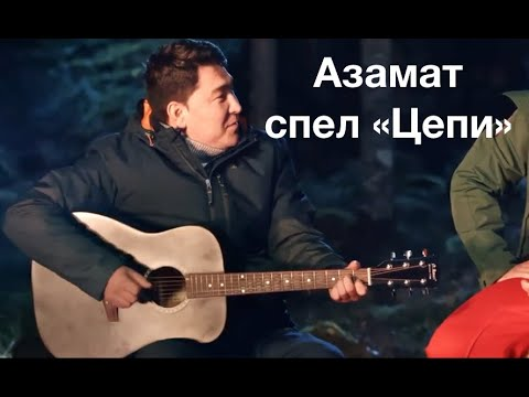 Скриптонит под гитару - Азамат (Malsi Music Edit)