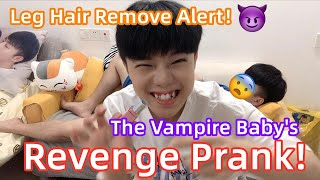 Vampire Baby's Revenge Prank!😈💔**HE SCREAMED** |Remove Boyfriend's Leg Hair!😱[Gay Couple Lucas&Kibo]