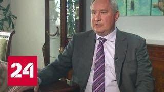 Молдавия объявила Рогозина persona non grata