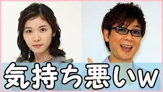 松岡茉優さんと山寺宏一さんのトークです!