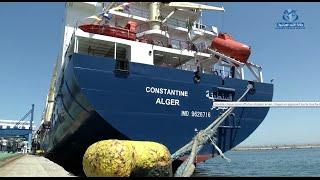 """الأسطول البحري يتدعم بباخرة الشحن """"قسنطينة -الجزائر"""""""