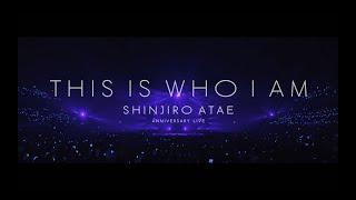 SHINJIRO ATAE from AAA  / Anniversary Live『THIS IS WHO I AM』ダイジェスト映像