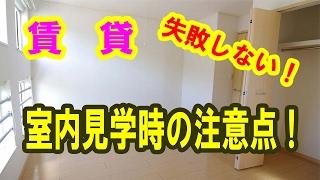 ホームページ http://minikuru.minibird.jp/ 株式会社ミニクルホーム T...