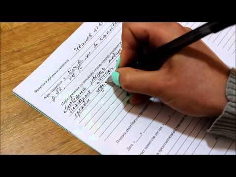Как заполнять книгу отзывов и предложений