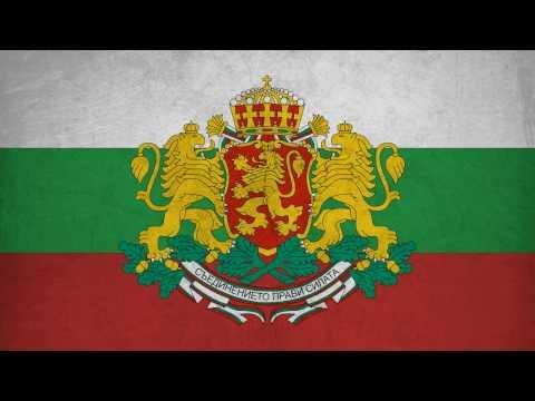 Cvetan Radoslavov - Bulgarian Anthem