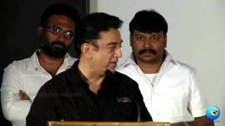 Kamal Haasan Speech at Taramani Movie Single Track Release