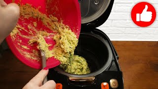 Не запеканка а Шедевр Если у Вас есть кабачок Вы сможете приготовить этот рецепт в мультиварке