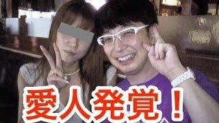 元女子プロレスラーのジャガー横田の夫であり、 医師の木下博勝さんがフ...