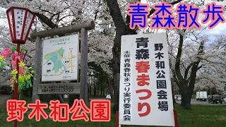 風景動画.