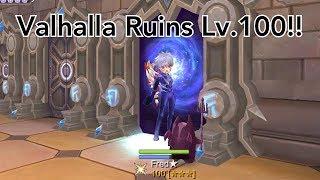VALHALLA RUINS LV100!! || RAGNAROK MOBILE