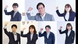 社会保険労務士法人WORKid・合同会社WORKidNext採用動画