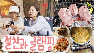 김민지랑 1박 2일 먹부림! 옛날꼿날 영상 대방출💛