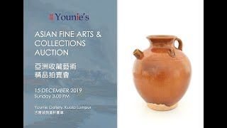 Asian Fine Arts & Collections Auction December 2019: Auction Highlights